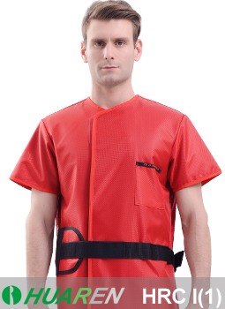 PROTECTIVE APRON